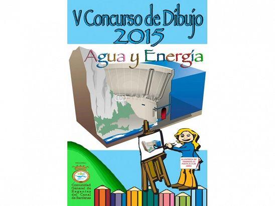 CARTEL V CONCURSO DE DIBUJO