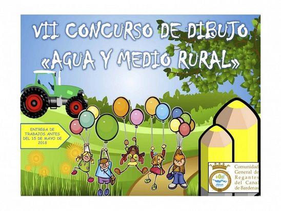 cartel 7 concurso de dibujo